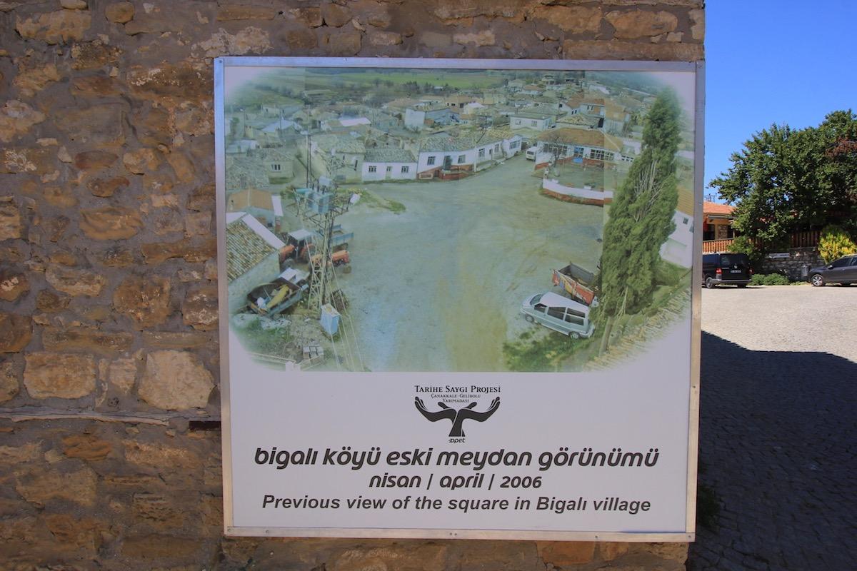 Деревенская площадь до реставрации