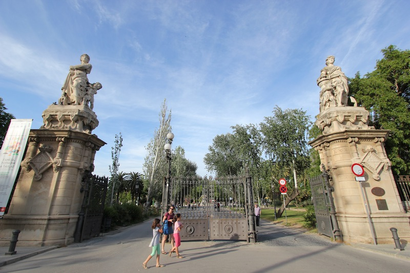 Вход в парк Цитадели
