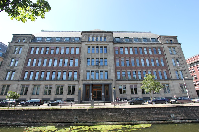 Международный институт социальных исследований в Гааге