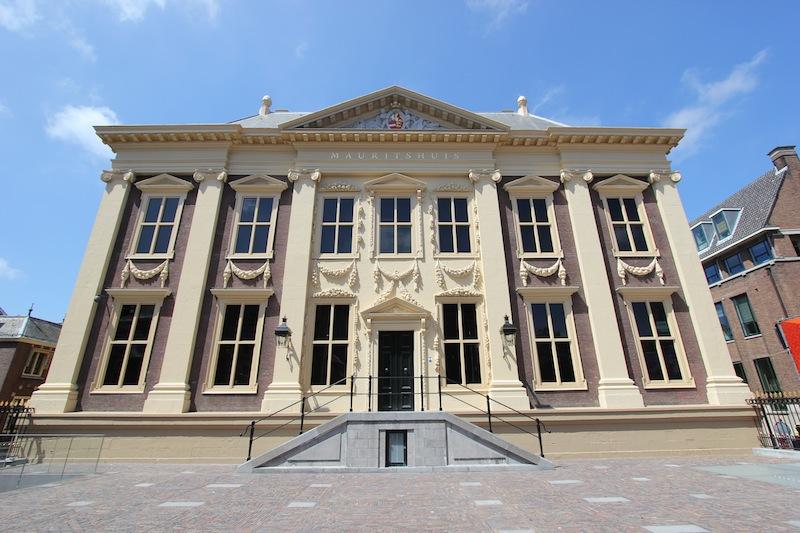 Королевская художественная галерея Маурицхёйс