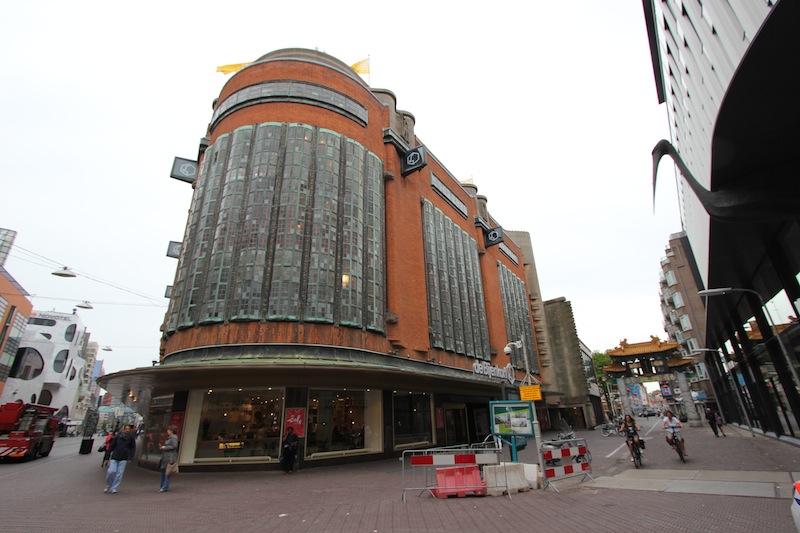 Китайский квартал в Гааге