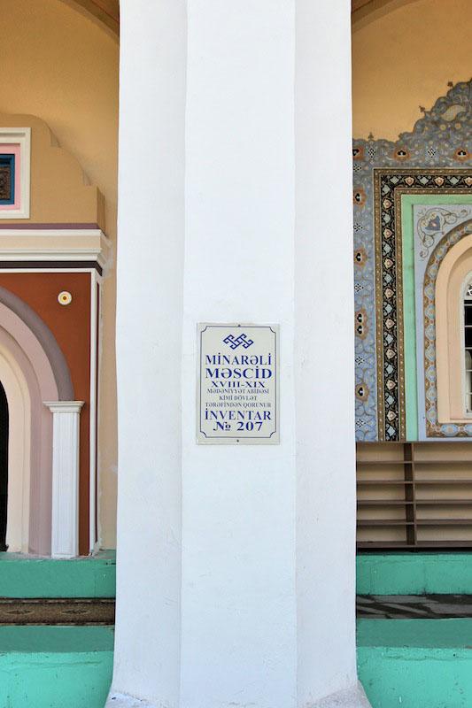 Мечеть в Белакене