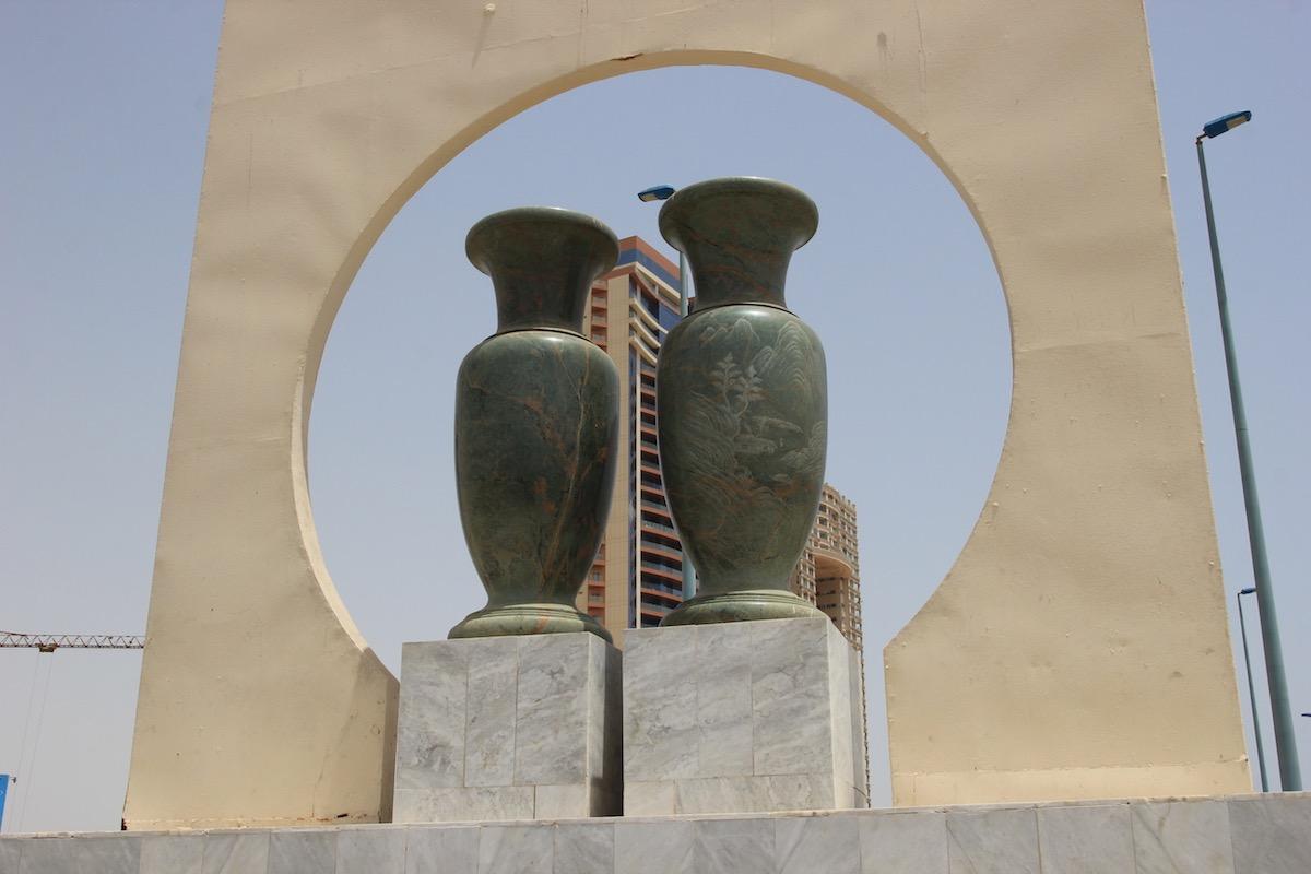 Северный Корниш в Джидде