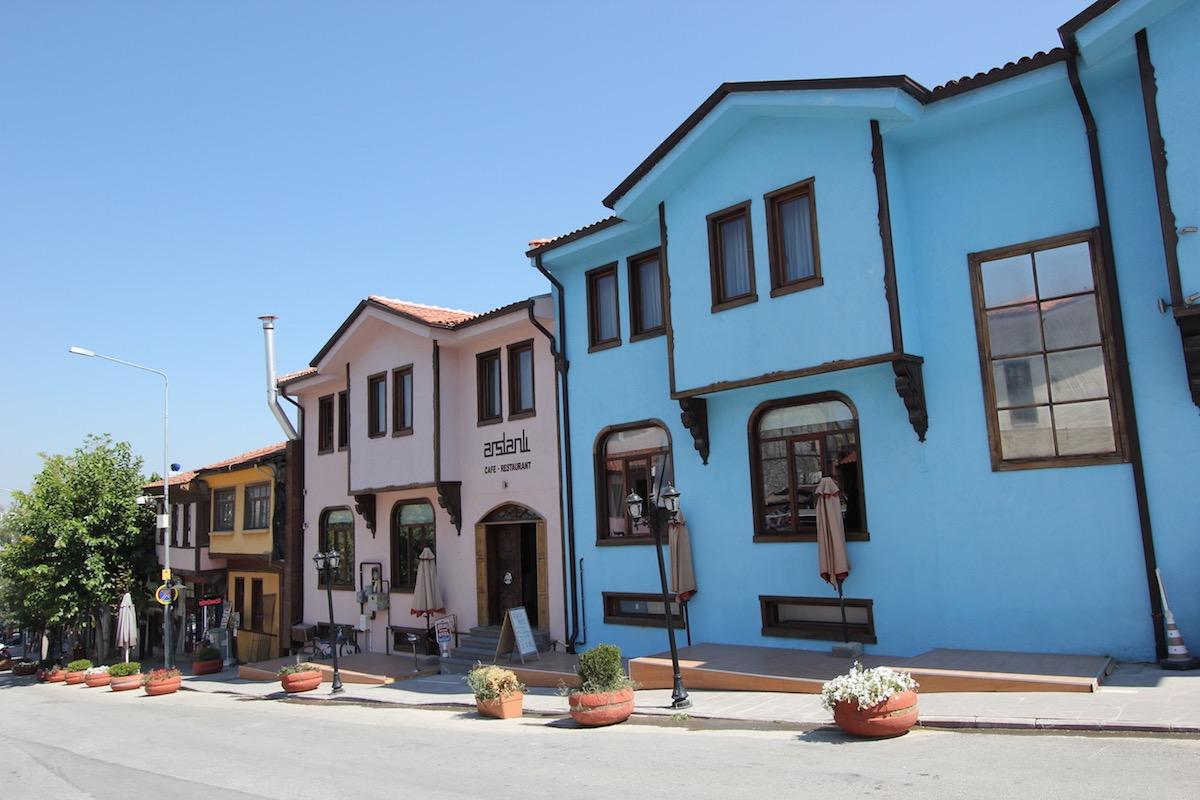 Османские дома в Одунпазары
