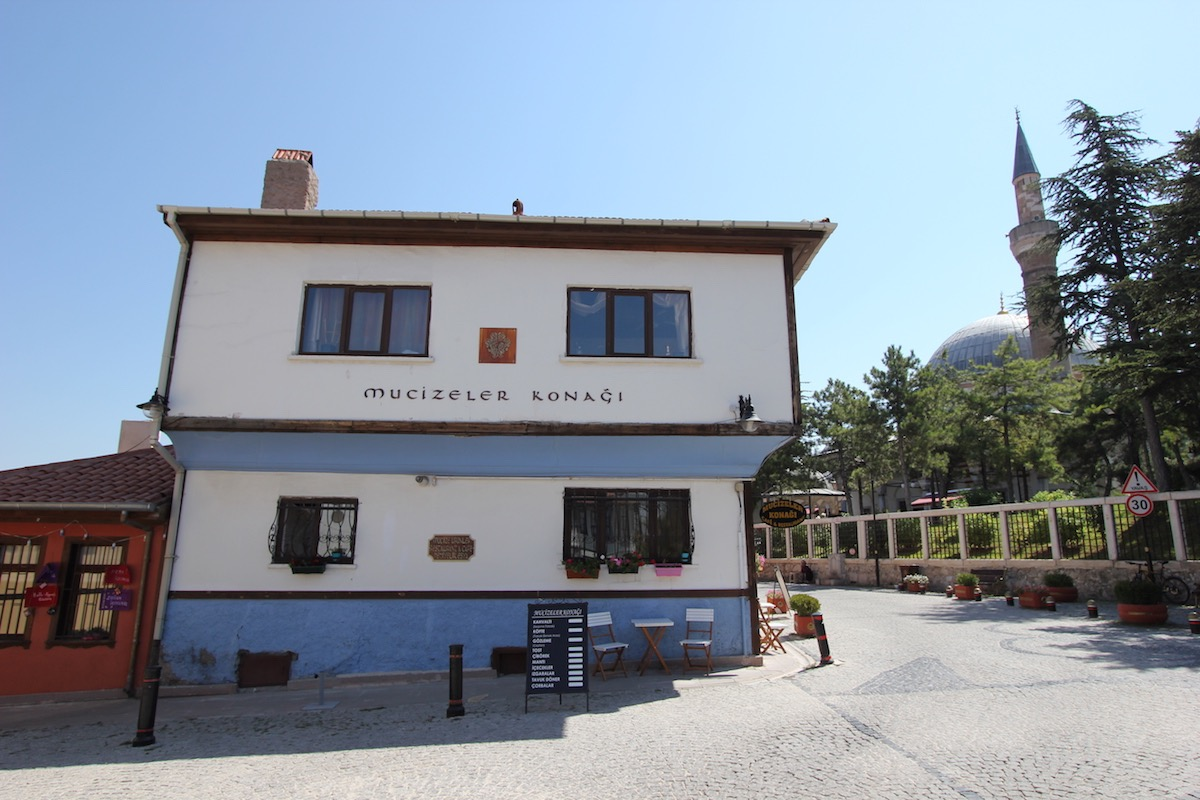 Гостевой дом Муджизелер конагы
