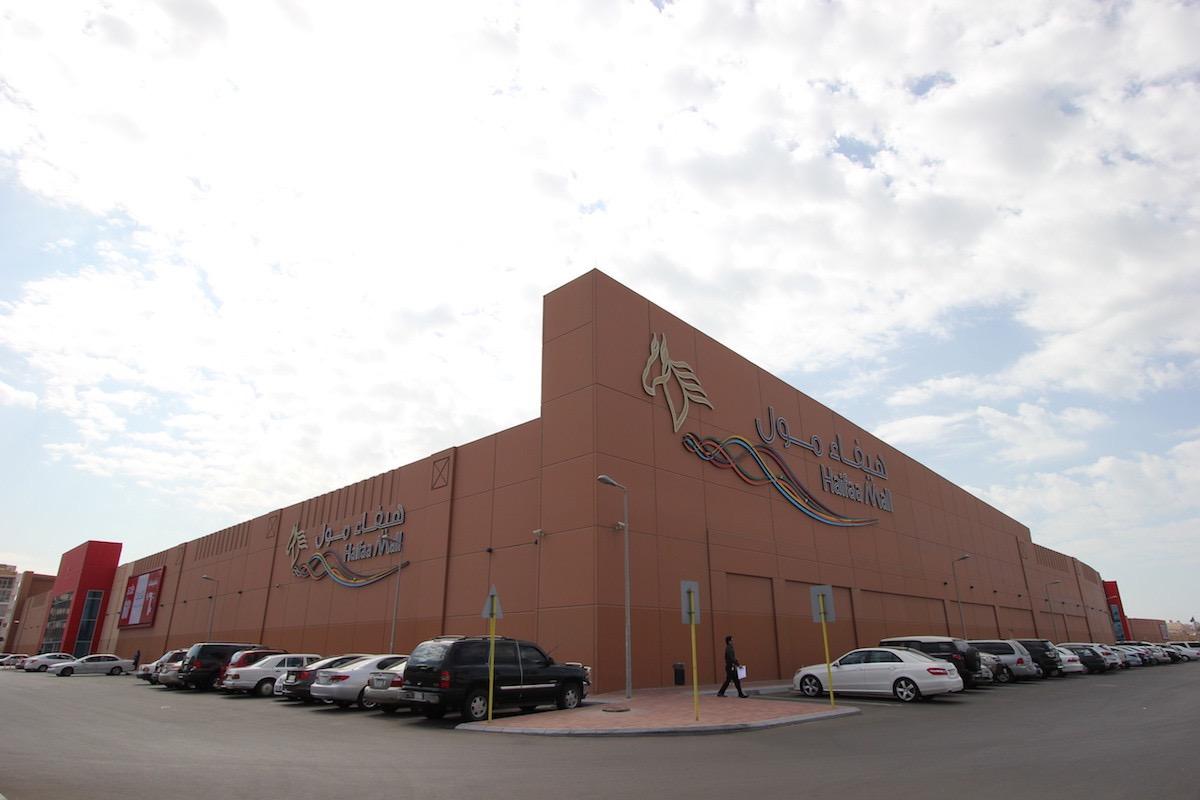 Торговый комплекс Haifaa Mall