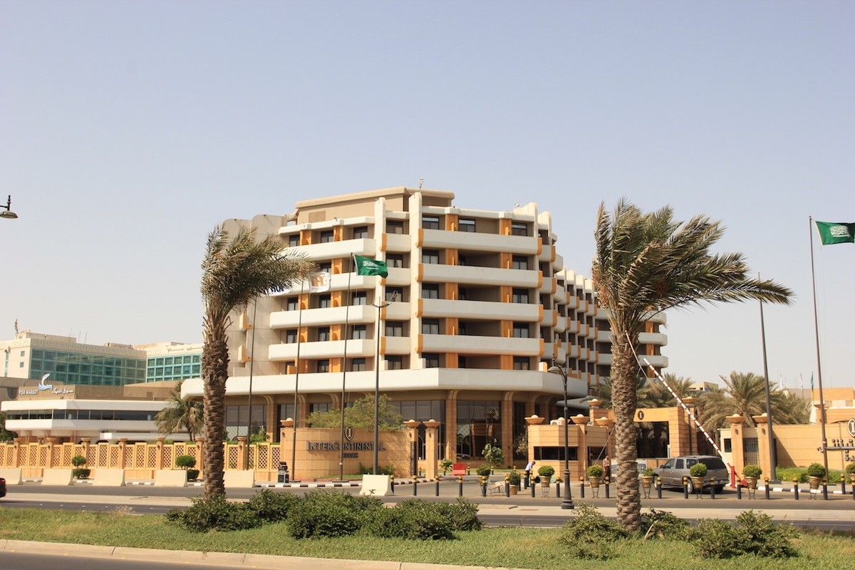 Отель Intercontinental Jeddah