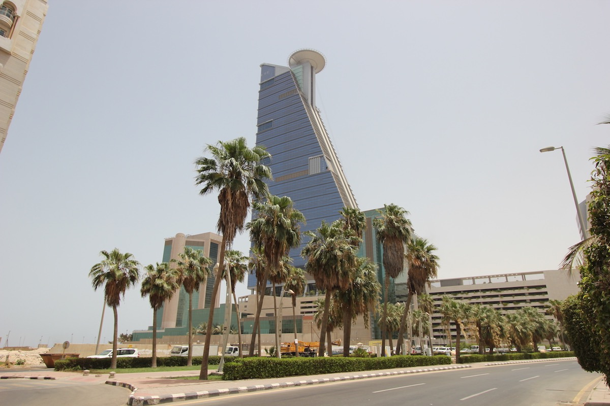 The Headquarters Business Park