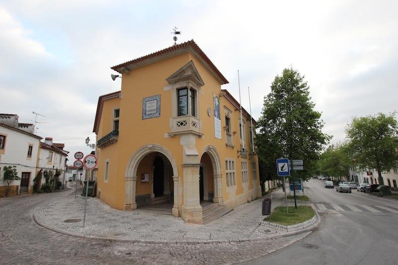 Туристический офис Томара